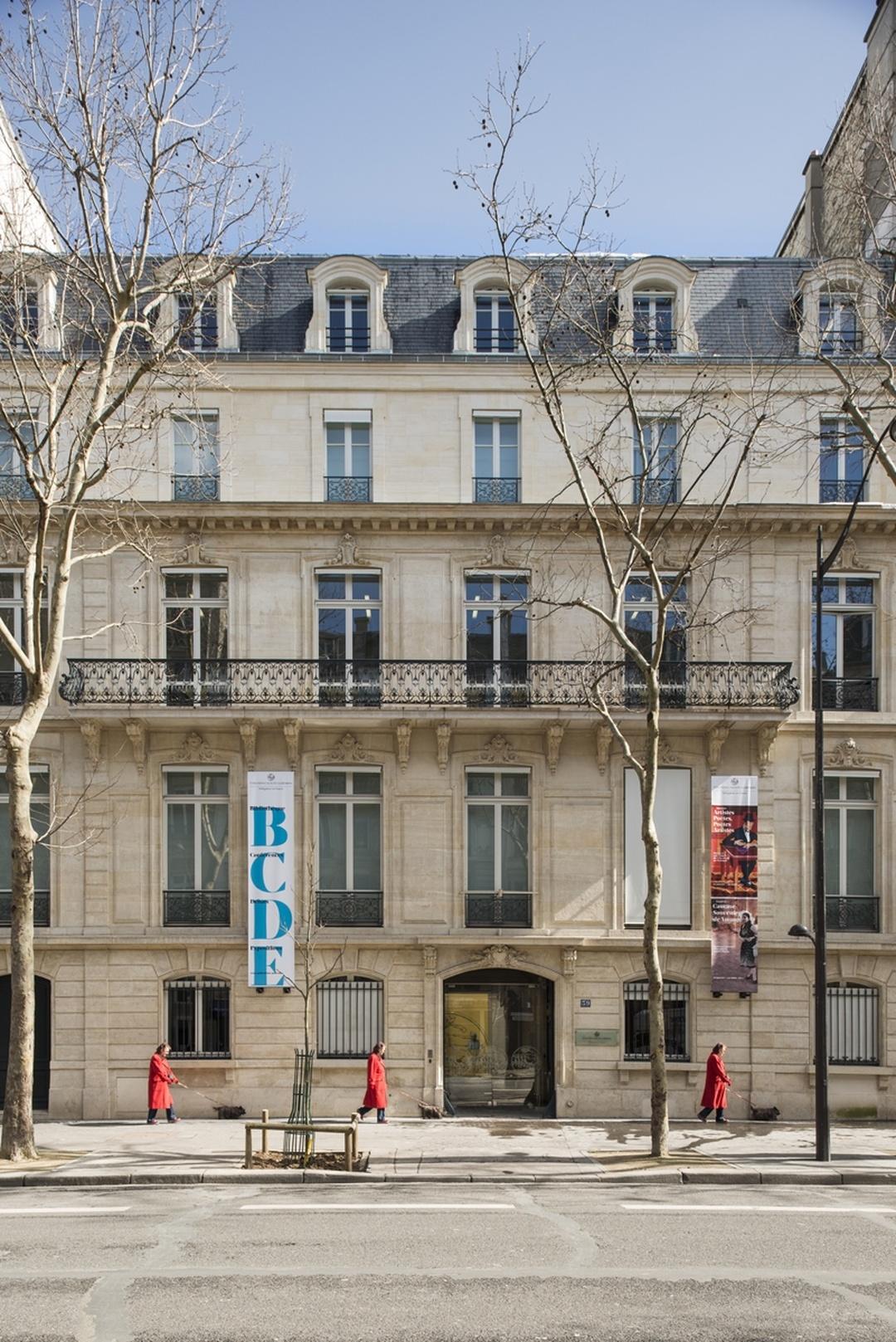 Foto vom 5. Februar 2016 18:56, Calouste Gulbenkian Foundation - Delegation in France, 39 Boulevard de la Tour-Maubourg, 75007 Paris, Frankreich