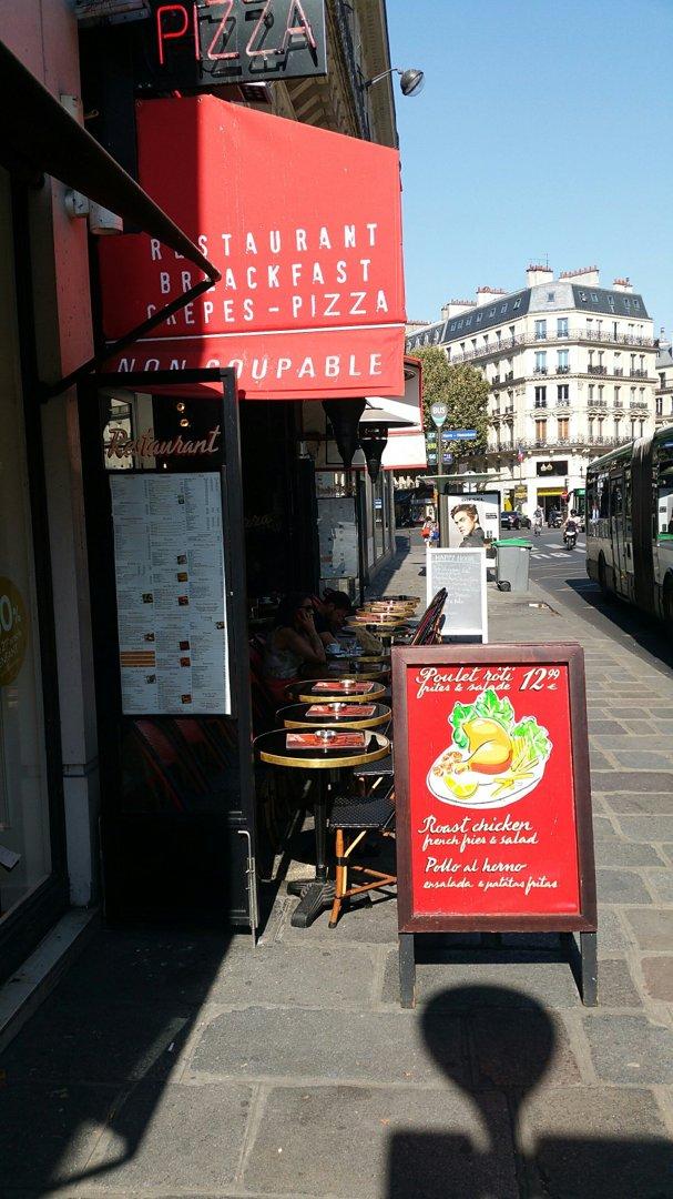 Photo of the August 26, 2016 9:26 AM, Non Coupable, 21 Rue Auber, 75009 Paris, France