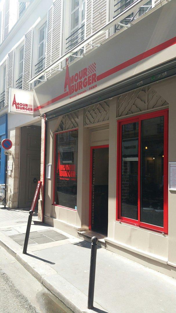 Foto vom 26. August 2016 11:45, Amour de Burger, 7 Rue Godot de Mauroy, 75009 Paris, France
