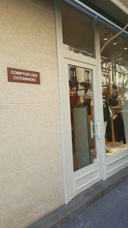 Photo du 26 août 2016 12:18, Comptoir des cotonniers, 93 Rue de Courcelles, 75017 Paris, France