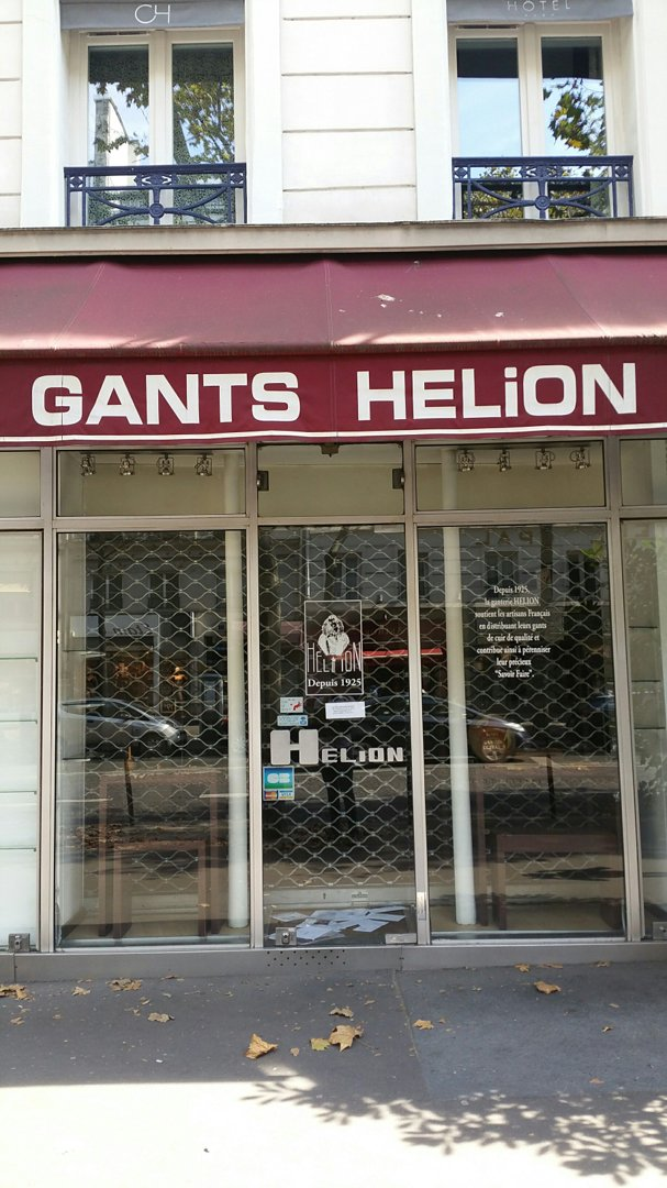 Photo du 26 août 2016 12:53, Helion, 22 Rue Tronchet, 75008 Paris, France