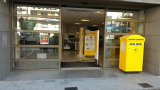 Photo du 1 septembre 2016 09:21, La Poste, 79 Avenue du Général Leclerc, 92340 Bourg-la-Reine, France