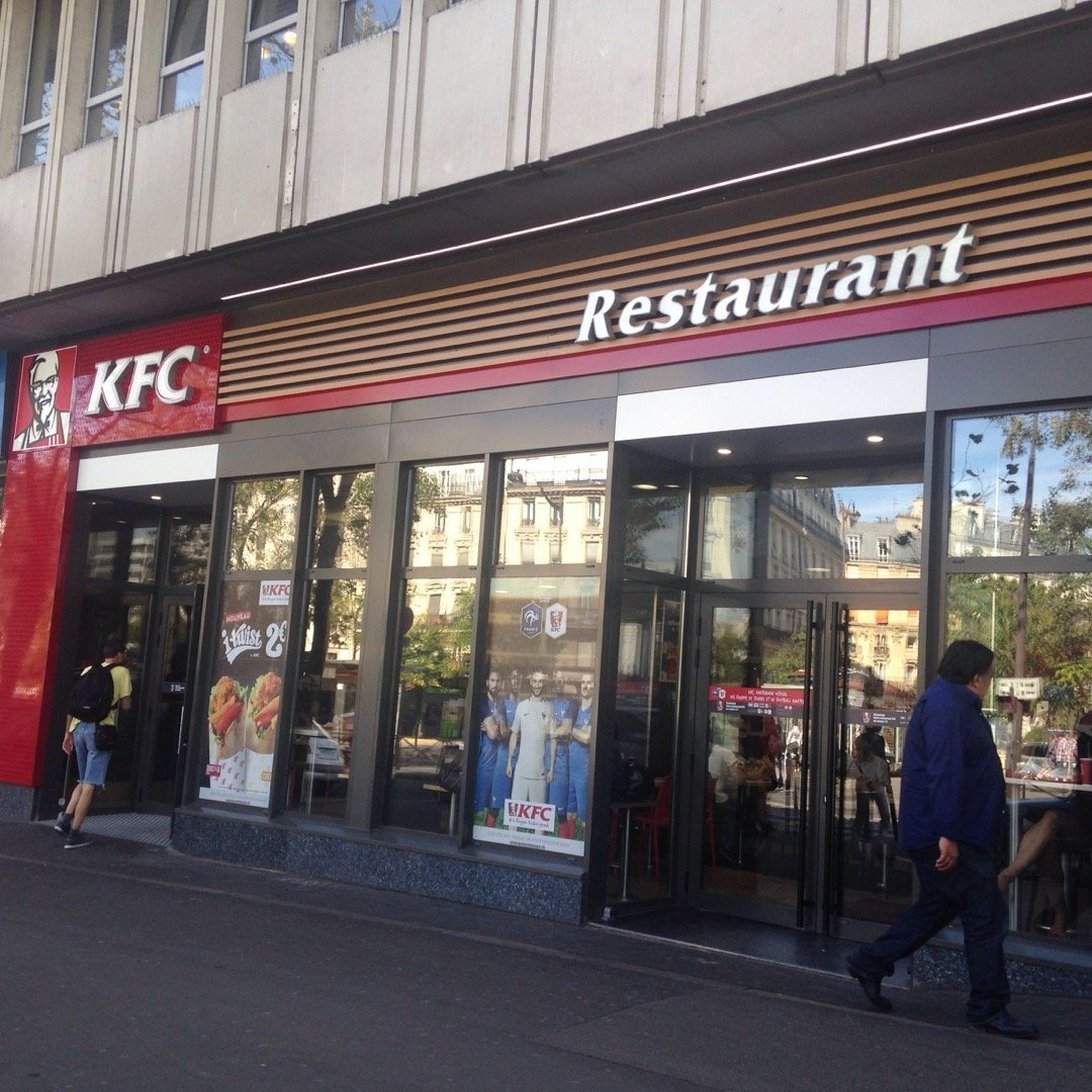Photo of the September 10, 2016 10:59 AM, KFC Place d'Italie, 213 Boulevard Vincent-Auriol, 75013 Paris, France