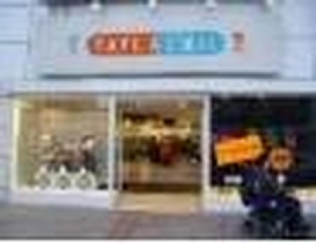 Clothing Store - TAPE A L'ŒIL , Lens