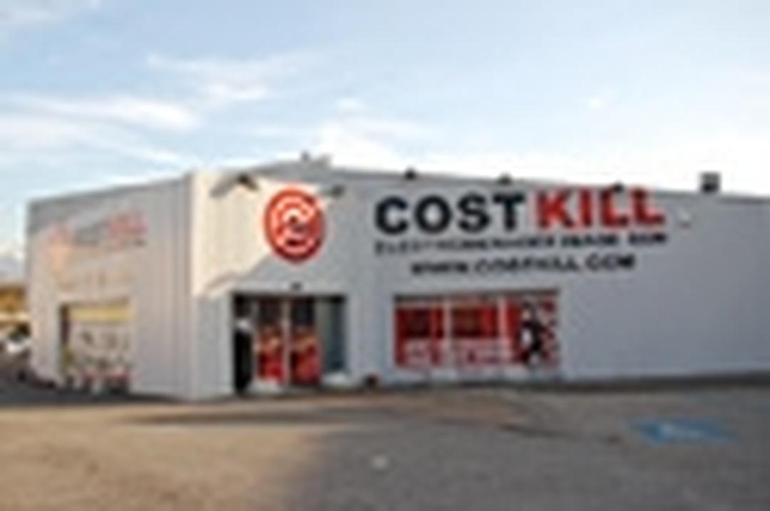 Comercio - Costkill , Échirolles
