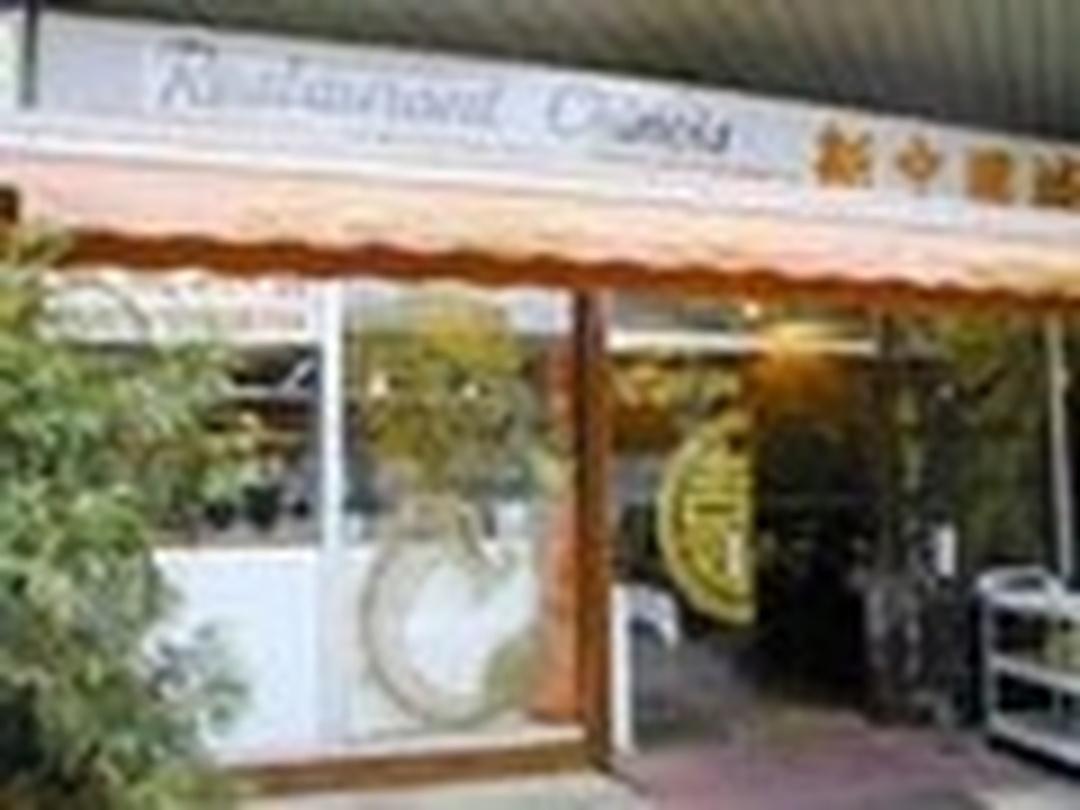 Restaurant - New China - Buffet à Volonté , Pont de Claix (Le)