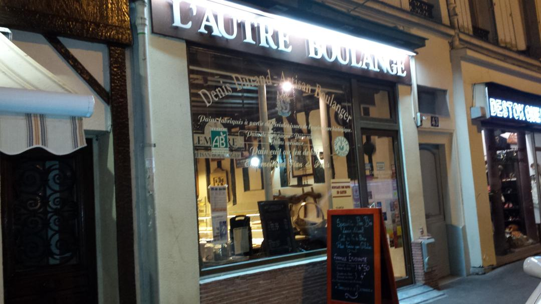 Photo of the February 5, 2016 6:57 PM, L'Autre Boulange, 43 Rue de Montreuil, 75011 Paris, France