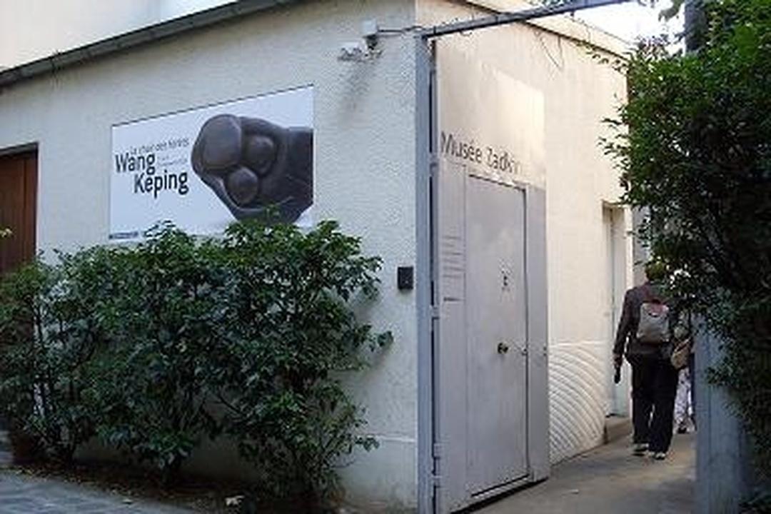Foto vom 5. Februar 2016 18:51, Musée Zadkine, 100bis Rue d'Assas, 75006 Paris, Frankreich