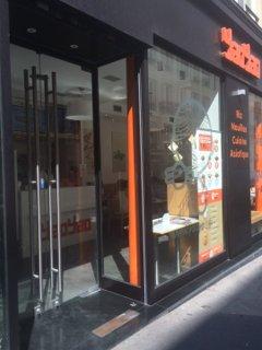 Foto del 26 de agosto de 2016 11:48, Yao Yao, 39 Rue de Berri, 75008 Paris, France