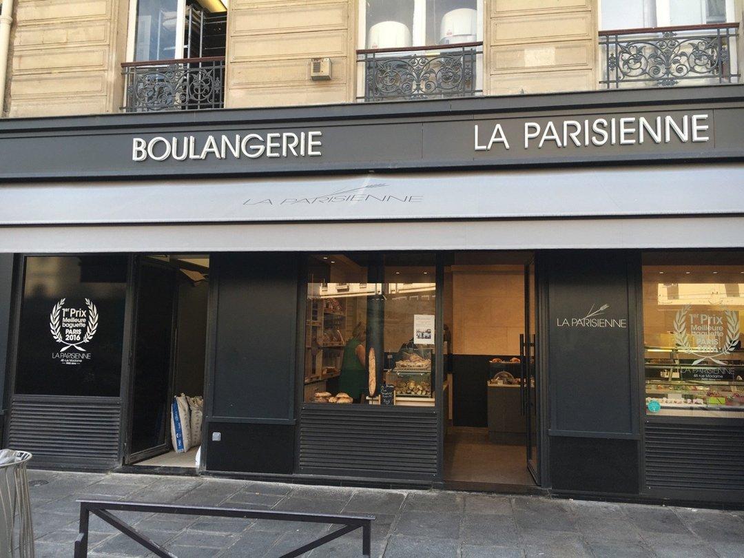 Foto vom 26. August 2016 12:17, La Parisienne, 21 Rue des Halles, 75001 Paris, Frankreich