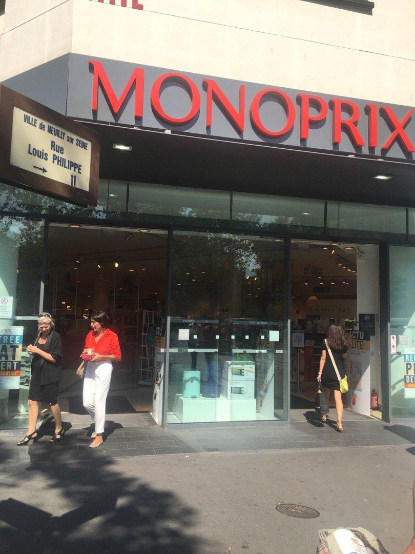 Foto del 26 de agosto de 2016 11:21, MONOPRIX, 72-80 Avenue du Général de Gaulle, 92200 Neuilly-sur-Seine, Francia