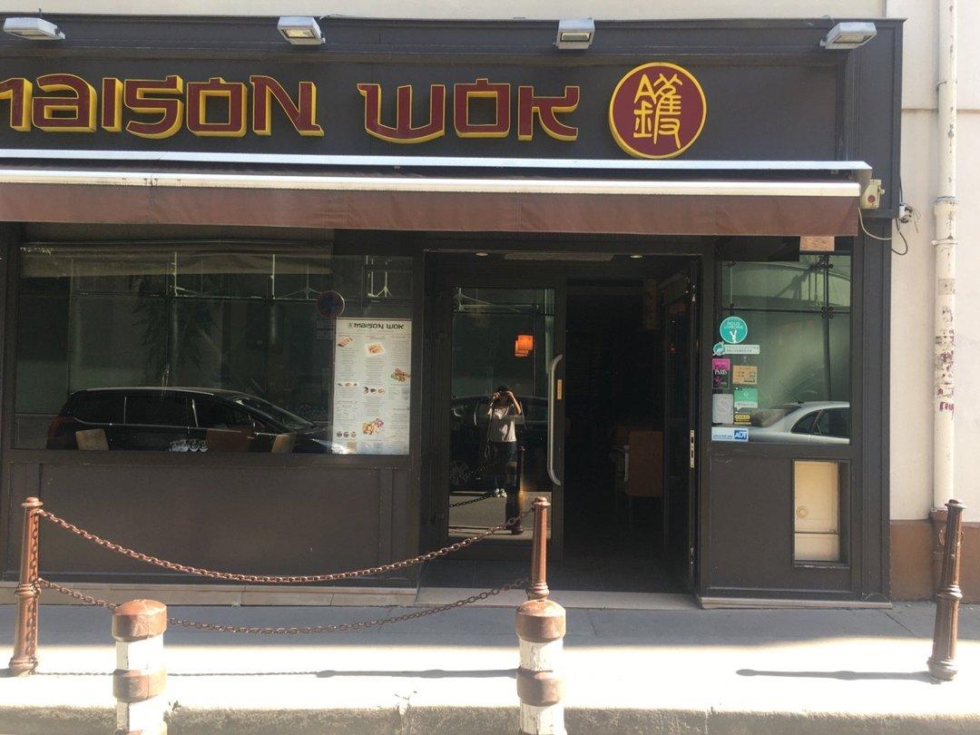 Foto vom 26. August 2016 09:11, Maison Wok, 4 Rue des Poissonniers, 92200 Neuilly-sur-Seine, Frankreich