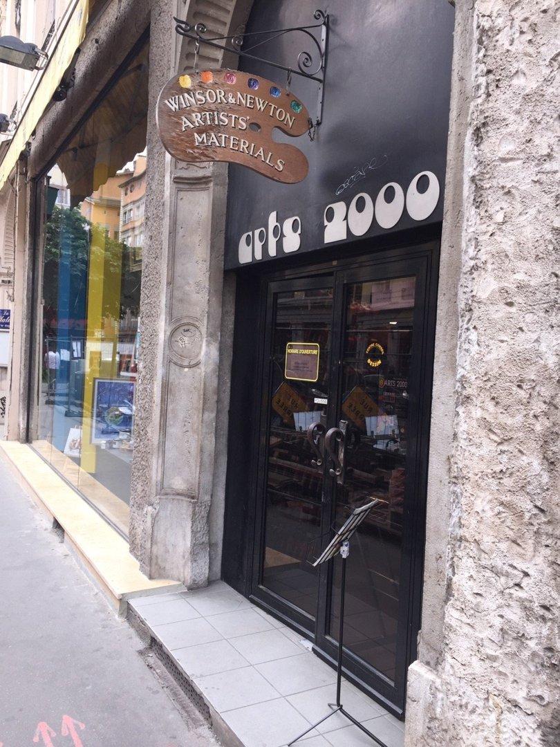 Photo of the October 6, 2016 1:34 PM, Arts 2000, 9 Rue de la Platière, 69001 Lyon, France