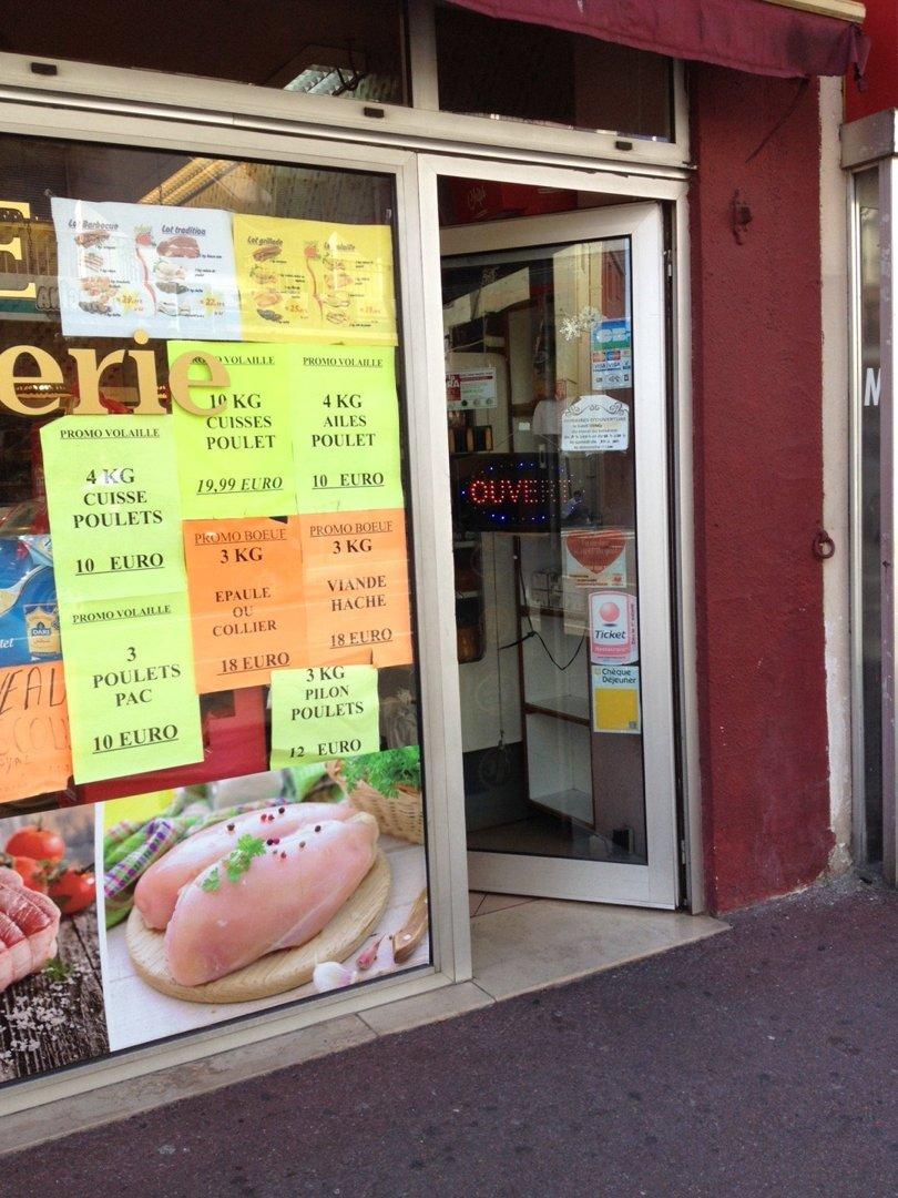 Photo of the September 7, 2016 2:49 PM, boucherie l'oriental halal, 10 Avenue Julien Panchot, Perpignan, 66000 Perpignan, France
