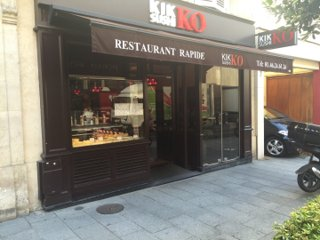 Photo of the August 26, 2016 9:09 AM, Kikko Sushi, 5 Rue des Huissiers, 92200 Neuilly-sur-Seine, France