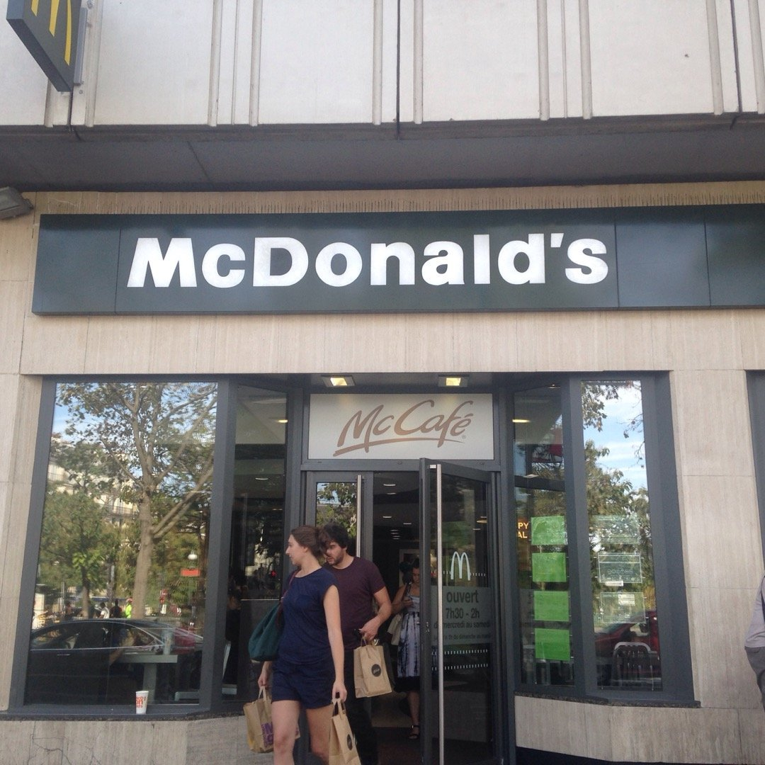 Photo du 10 septembre 2016 10:57, McDonald's, 211-213 Boulevard Vincent-Auriol, 75013 Paris, France