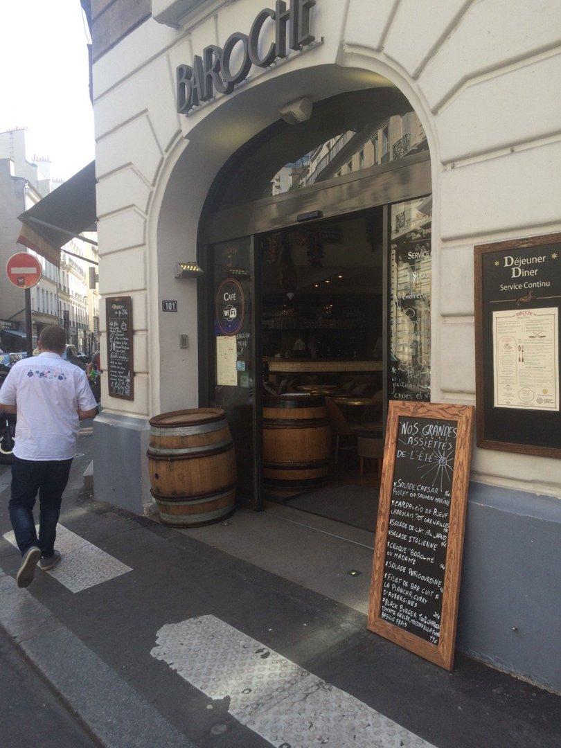 Foto vom 26. August 2016 12:28, Baroche, 101 Rue La Boétie, 75008 Paris, Frankreich