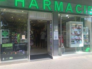 Foto del 26 de agosto de 2016 11:19, Pharmacie Bilgraer, 82 Avenue Charles de Gaulle, 92200 Neuilly-sur-Seine, Frankreich