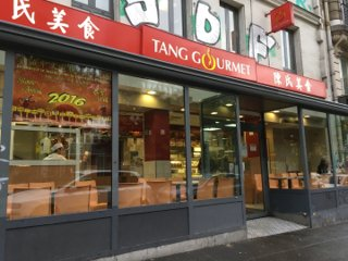 Photo of the October 18, 2016 4:25 PM, Tang Gourmet, 8 Rue de Belleville, 75020 Paris, France