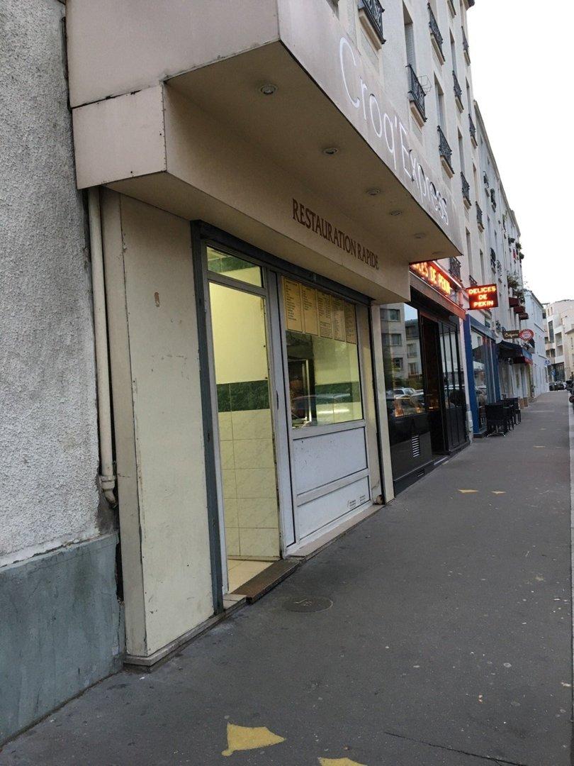 Foto vom 22. November 2016 15:49, Croq'Express, 44 Rue des Peupliers, 92100 Boulogne-Billancourt, Frankreich