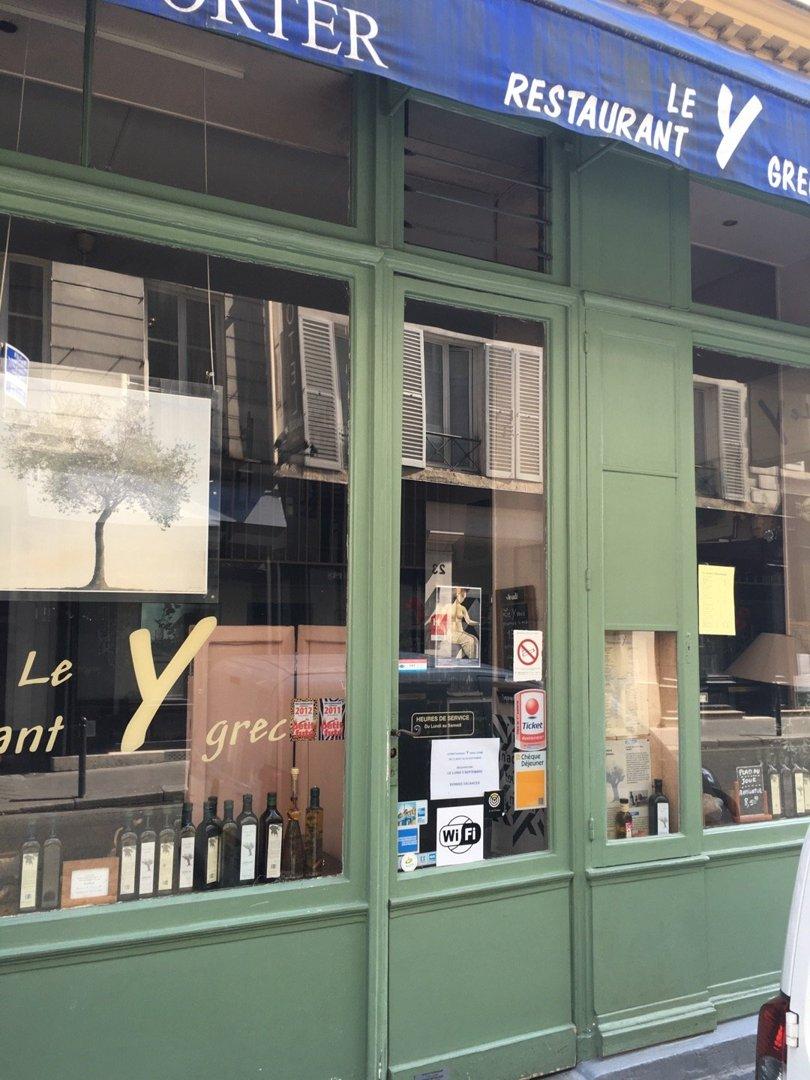 Photo of the August 26, 2016 11:53 AM, le Y grec, 24 Rue Godot de Mauroy, 75009 Paris, Francia