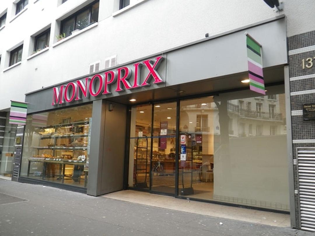 Photo of the February 5, 2016 6:53 PM, Supermarket - Monoprix, 104 Rue Pelleport, 75020 Paris, France