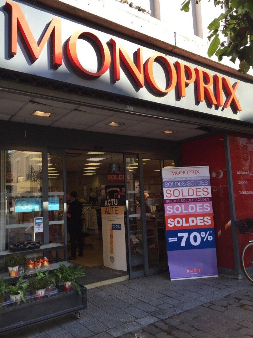 Photo du 7 juillet 2016 07:34, MONOPRIX, 1 Rue du Docteur A. Leray, 95880 Enghien-les-Bains, France