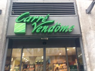 Photo of the October 18, 2016 1:48 PM, Pharmacie Carré Vendôme, 19 Cours Franklin Roosevelt, 69006 Lyon, Frankreich