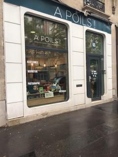 Foto vom 13. September 2017 11:51, A Poils, 45 Avenue de Suffren, Paris, France