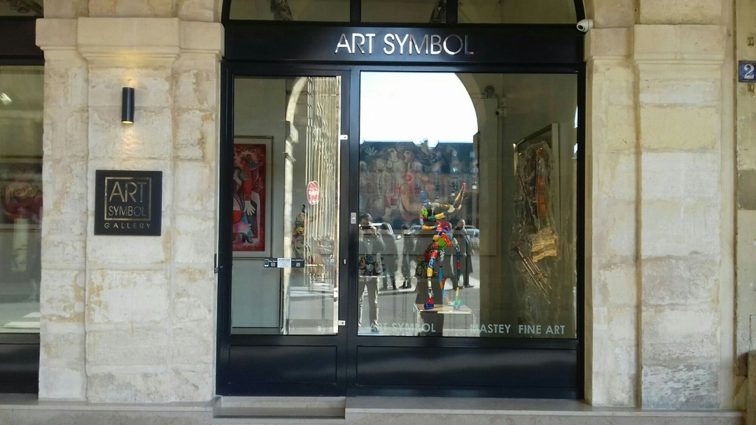 Photo du 25 mars 2017 09:40, Art Symbol Gallery, 21 Place des Vosges, 75003 Paris, France