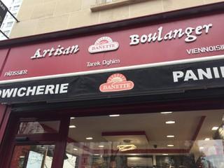 Photo of the November 10, 2017 1:10 PM, Artisan Boulangerie, Rue du Pré, 75018 Paris, France