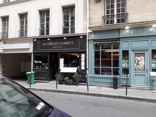 Photo du 14 juin 2018 10:39, Au Coin des Gourmets, 38 Rue du Mont Thabor, 75001 Paris, France