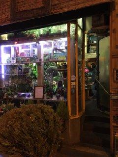 Photo of the February 23, 2017 5:53 PM, Aura Des Pâquerettes, 3 Rue de la Grange aux Belles, 75010 Paris, France