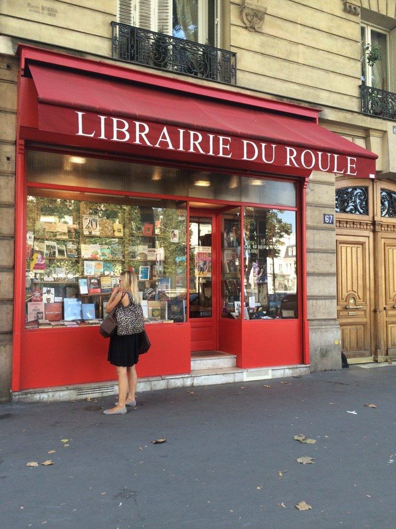 Foto vom 26. August 2016 11:51, Librairie du Roule, 67 Avenue du Roule, 92200 Neuilly-sur-Seine, Frankreich