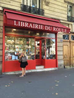 Photo of the August 26, 2016 11:51 AM, Librairie du Roule, 67 Avenue du Roule, 92200 Neuilly-sur-Seine, Frankreich