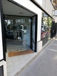 Photo of the May 4, 2018 6:35 AM, BERENICE WANDRES, 67 Rue Balard, 75015 Paris, France