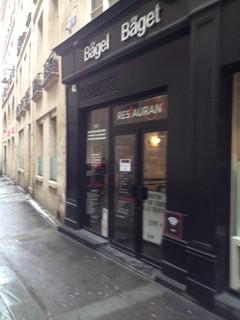 Photo du 10 mars 2018 17:14, Bagel Baget Café, 91 Rue de la Verrerie, 75004 Paris, France