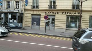 Foto del 19 de noviembre de 2017 8:20, Banque Populaire Val de France, 4 Place Hoche, 78000 Versailles, France