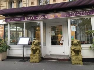 Foto del 16 de noviembre de 2017 15:43, Bao Wong, 68 Boulevard de Picpus, 75012 Paris, France