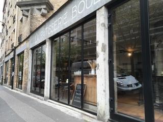 Foto vom 11. Mai 2017 13:44, Benoît Castel, 150 Rue de Ménilmontant, 75020 Paris, France