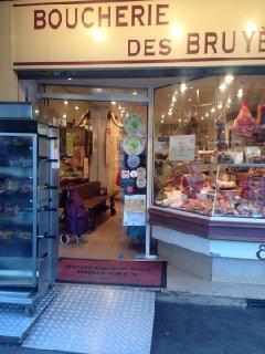 Photo of the December 3, 2016 2:17 PM, Boucherie Des Bruyères, 64 Rue de Paris, 93260 Les Lilas, France