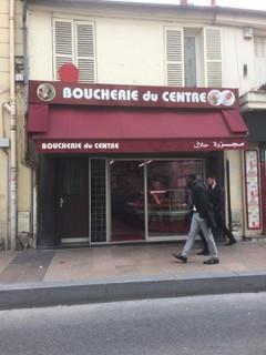 Foto vom 15. November 2017 12:06, Boucherie Musulmane, 92800 Puteaux, Frankreich