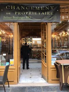 Foto vom 13. September 2017 12:17, Boulangerie Laurent B, 112 Rue Saint-Dominique, 75007 Paris, France