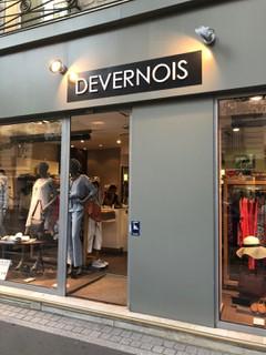 Photo du 25 juin 2018 17:37, Boutique Devernois Boulogne-Billancourt, 139 Boulevard Jean Jaurès, 92100 Boulogne-Billancourt, France