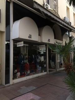 Foto vom 22. Juni 2017 13:19, Boutique JK, 3 Rue des Frères Casanova, Cannes, France
