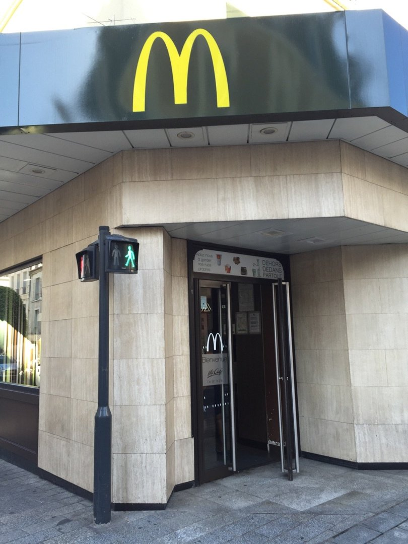 Photo of the July 7, 2016 7:38 AM, McDonald's, 42 Rue du Général de Gaulle, 95880 Enghien-les-Bains, France