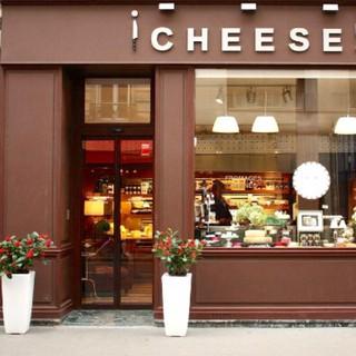 Foto del 6 de junio de 2018 23:45, CHEESE !, 1 Rue Desaix, 75015 Paris, France