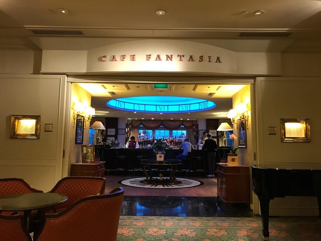 Foto del 3 de marzo de 2017 17:40, Café Fantasia, Rue de la Marnière, 77700 Chessy, Francia