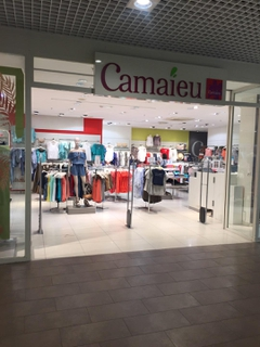 Photo du 31 mai 2017 10:06, Camaïeu, Centre Commercial Géant, 210, Avenue de Brédasque, 13090 Aix-en-Provence, France