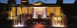 Photo du 16 novembre 2017 12:13, Casino de Marrakech, Rue Ibrahim El Mazini Hivernage, Marrakech 40000, Morocco